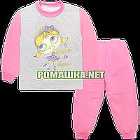 Детская байковая пижама для девочки с начесом р. 104-110 ткань ФУТЕР 100% хлопок ТМ Алекс 3827 Розовый 104 Б