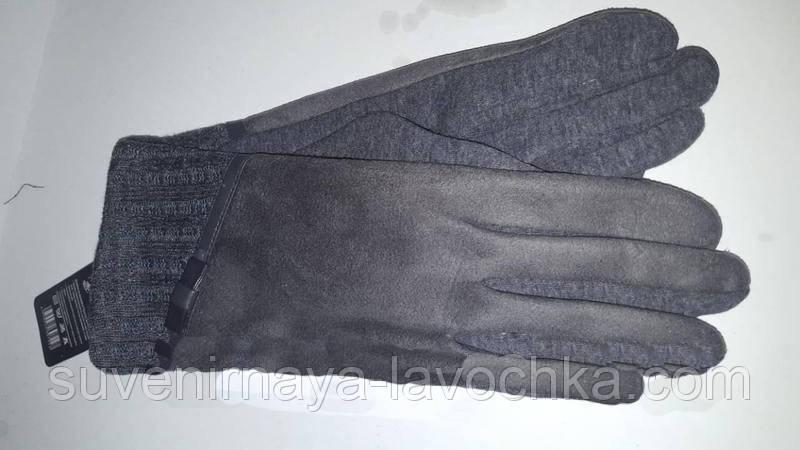 Перчатки женские комбинированные замш трикотаж в нутри плюшка