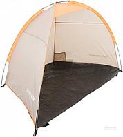 Тент пляжный  Кемпинг Sun Tent