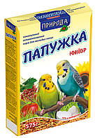 Корм Природа «Папужка юниор»
