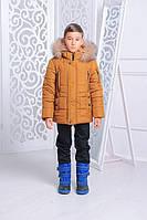 Зимняя утепленная куртка «Ден» для мальчика 7-14 лет (размер 32-46 / 122-164 см) ТМ MANIFIK Коричневый