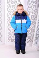 Зимний комплект комбинезон «Ральф» для мальчика 2-5 лет (куртка + брюки; размер 22-30 / 86-116 см) ТМ MANIFIK Голубой