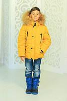Зимняя утепленная куртка «Ден» для подростка 7-14 лет (размер 32-46 / 122-164 см) ТМ MANIFIK Горчичный