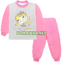 Детская байковая пижама для девочки с начесом р. 116-122 ткань ФУТЕР 100% хлопок ТМ Алекс 3827 Розовый 116 Б