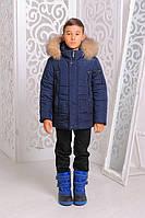 Зимняя подростковая куртка «Ден» для мальчика 7-14 лет (размер 32-40 / 122-146 см) ТМ MANIFIK Темно-синий