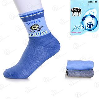 Разноцветные носки детские для мальчика хб с узором Sport BFL C125 оптом