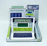 Детский ноутбук MD 8838 E/R с мышкой и дисководом