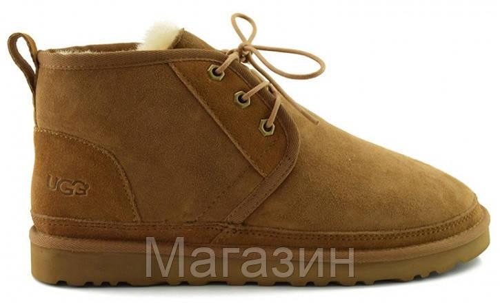 Зимние мужские ботинки UGG Australia Neumel Chestnut оригинальные Угги Австралия Ньюмел рыжие