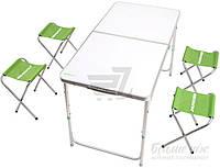 Стол раскладной + 4 стула Кемпинг XN-12064