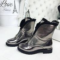 Женские зимние ботиночки серебренные на молнии