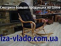 """Кресло-качалка плетеная из лозы """"Разборная 1+"""""""