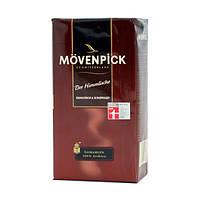 Кофе молотый Movenpick Himmlische 500гр
