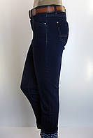 Жіночі  утеплені джинси