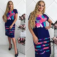 Платье масло большого размера 88063