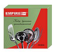 Кухонный набор из 5 предметов Empire EM-6016