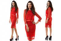 Костюм гипюровый длины миди, костюм: топ и юбка. Разные цвета, размеры.