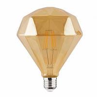 "Декоративная Лампа 6W ""RUSTIC DIAMOND-6"" Filament led 2200К E27"
