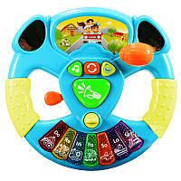 Руль детский музыкальный 868, фото 1