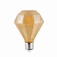 "Декоративная Лампа 4W ""RUSTIC DIAMOND-4"" Filament led 2200К E27"