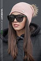 Женская теплая зимняя шапка с натуральным бубоном