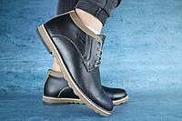 Мужские зимние ботинки с нат.кожи на меху Extreme Черные размеры: 40 41 42 43 44 45