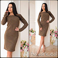Платье твидовое открытые плечи коричневое