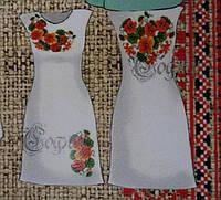 Заготовка для вышивки женского платья, габардин, 44-56 р-ры