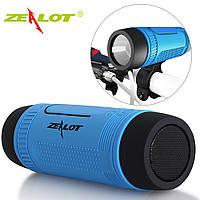 Колонка Zealot S1 портативная Bluetooth повербанк, фонарик (синий)