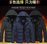 Зимняя мужская куртка - пуховик + теплый меховой жилет, в подарок! Зима 2017 - 18 год!