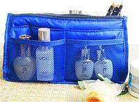 Многофункциональный Органайзер в сумку Bag in Bag Blue Синий