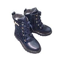 Зимние ботинки для девочки GFB (р.29-31)