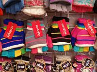 Детские зимние варежки-перчатки М