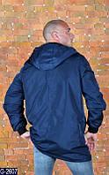 Мужская куртка синяя удлиненная с капюшоном  . Арт-13018