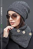 Комплект Yavorsky стильный теплый на флисе шапка и шарф-хомут с пуговицами из кокоса разные цвета SHY69, фото 1