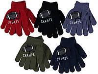 Перчатки детские длина 14см (4-6 лет)
