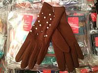 Женские перчатки теплые трикотаж на флисе оптом