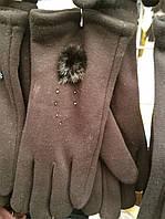 Женские перчатки теплые шерсть трикотаж кролик оптом