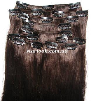 Набір натуральних волосся на кліпсах 60 см відтінок №2 160 грам