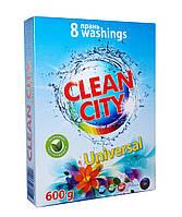 Стиральный порошок Clean City универсальный 600гр.