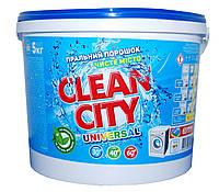 Стиральный порошок Clean City универсальный 5кг. (ведро пластик)