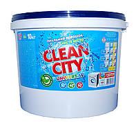 Стиральный порошок Clean City универсальный 10кг. (ведро пластик)