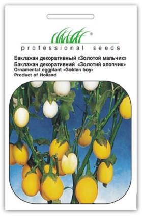Семена баклажана декоративный Золотой мальчик 0,2 г, Anseme