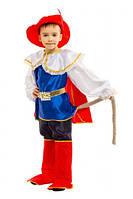 Карнавальный костюм Кота в сапогах на 5-11 лет (Украина) купить оптом в Одессе на 7 км