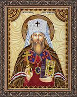 Набор для вышивки бисером именной иконы  «Святой Вениамин»