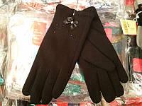 Женские перчатки теплые кролик