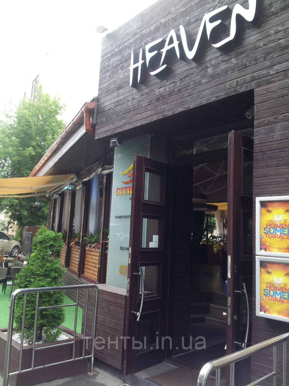 Прозрачны ПВХ шторы на ресторан