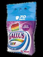 Стиральный порошок для цветных тканей 5,6 кг Gallus