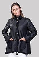 Куртка демисезонная ТАМИЛА