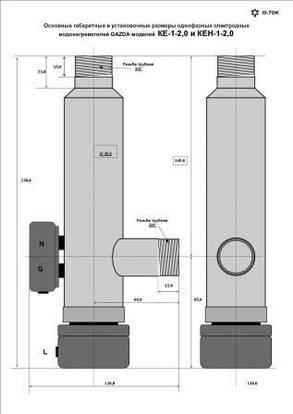 Котел электродный «ГАЗДА» КЕ-1-2,0,  2-3 кВт , фото 2