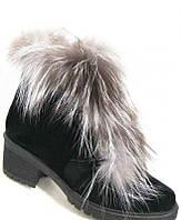 Стильные зимние женские замшевые ботинки большого размера 36-44р с натуральным мехом.